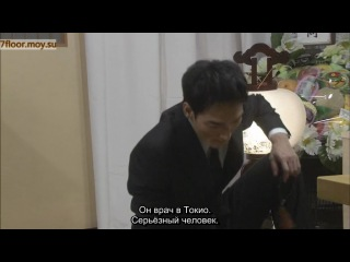 Зимняя вишня [2011] / Fuyu no Sakura 1 серия