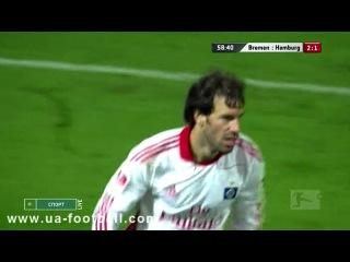 Вердер - Гамбург (2-1, ван Нистельрой 59)