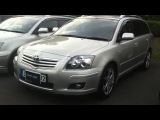 AVENSIS STYLE OFF LINE MEETING