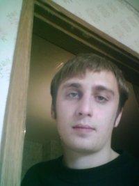 Максим Смирнов, 3 декабря 1984, Владивосток, id8655776