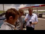 Top Gear в Майами: Сезон 9 - Эпизод 3