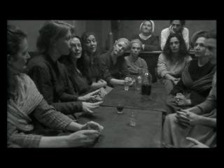 «Коммуна (Париж, 1871)» Часть 6  («La Commune (Paris 1871)», 2000 г.)фильм Питера Уоткинса