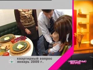Квартирный вопрос: Комната для 16-летней девушки (эфир 24.04.2010)