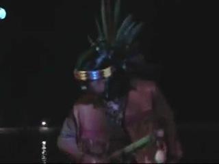 Alborada del Inka