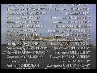 Криминальная Россия - Красавицы и чудовища (1 и 2 части)Барнаул