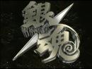Гинтама  Gintama - 1 сезон 149 серия (Субтитры)