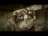 Сериал Сталкер - 1 серия (S.T.A.L.K.E.R.) 2012 wserial.ru/stalker