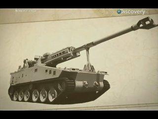 Запредельное оружие / Ultimate Weapons: 6 серия (Тяжелый металл)