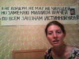 Стихи для Анатолия Кашпировского