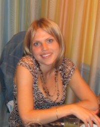 Татьяна Карпова, 19 июля , Киров, id10008040