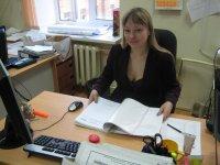 Ирина Гартунг, 15 ноября 1981, Тюмень, id12077707