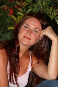 Ольга Руденко, 17 июня , Чернигов, id16686556