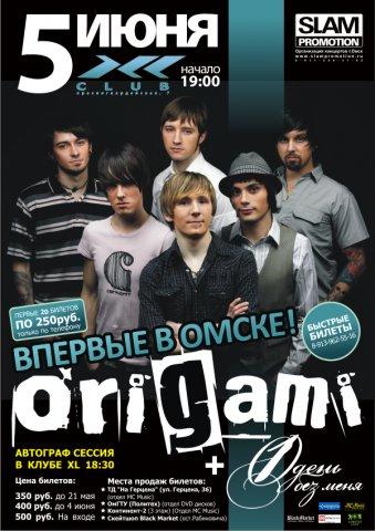 http://cs1255.vkontakte.ru/u498140/24998031/x_fe0d639c.jpg