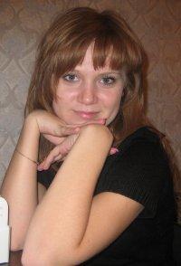 Екатерина Бабенкова, Москва, id9300122