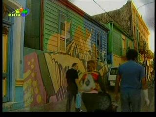 Игра в любовь / El juego del amor Серия 1 все серии онлайн на latino-serialo.ru
