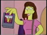 Барт (С Мужиками Просто...)