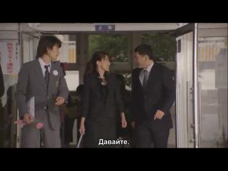 Я дарю тебе свою первую любовь / Boku no Hatsukoi wo Kimi ni Sasagu (1 часть)