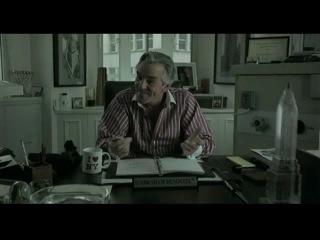 Большой Куш В Лондоне Отрывок Из Фильма