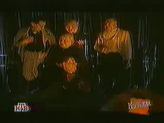Куклы. Чёрная магия 1998.07.19 (Мастер и Маргарита)