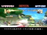 Naruto Shippuuden: Ultimate Ninja Storm 2 orochimaru vs jiraya