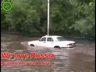 Из России слюбовью