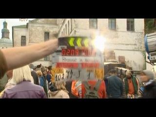 Под прицелом (05.03.2011)  SkyBox.com.ua