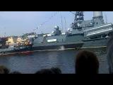 ДЕНЬ ВМФ июль 2010 г САНКТ-ПЕТЕРБУРГ