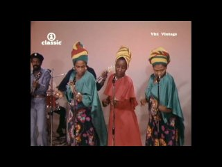 Bob Marley – Positive Vibration
