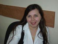 Елена Тримасова/Горишняя