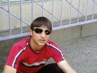 Саро Овсепян, Вайк