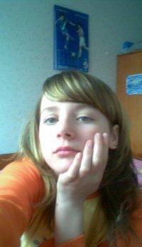 Анюта Бойкова
