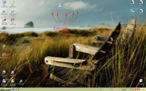 http://cs1256.vkontakte.ru/u3922048/10010025/x_d95e7c00.jpg