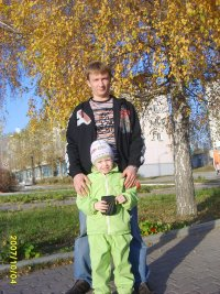 Андрей Орлов, 20 ноября , Тюмень, id5455328