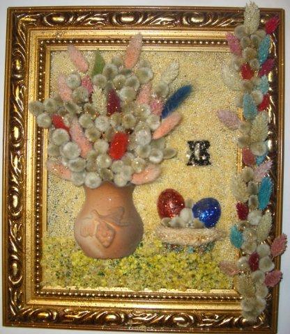 Купить бисер в Москве сейчас - Колоски из бисера - Красивые колоски!  Мастеркласс по цветам из ткани...