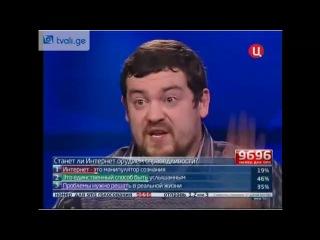 Эрик и Жиган на программе Прогнозы ТВЦ