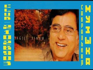 Radhe Krisnan Radhe Syam Jagjit Singh