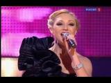 Кристина Орбакайте — Нежная / Песня года 2010