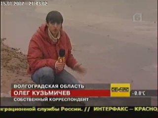 5-канал(мат в прямом эфире)