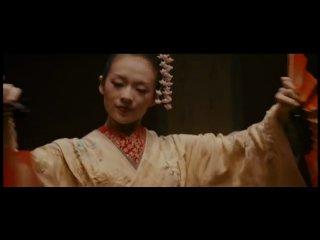 Мемуары гейши - танец с веерами