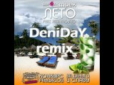 UGROZA project feat. Rita Mojito - Лето (DeniDaY Remix)
