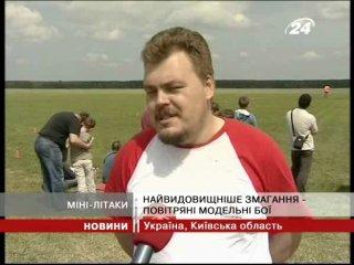 Найпопулярніше відео на сайті 24tv.com.ua: 7-14 травня