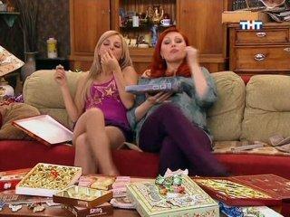 смотреть счастливы вместе 5 сезон смотреть онлайн