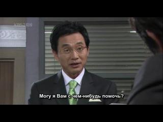 Мr Gооdbуе / Mиcтep Гyдбaй - 3