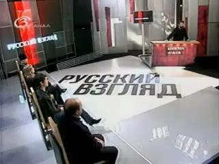 Фазиль Ирзабеков о толерантности