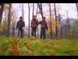 Ю. Шевчук(ДДТ), В. Бутусов(Наутилус), К. Кинчев(Алиса) - Что такое осень