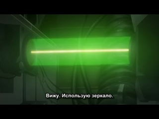 Ghost in the Shell / Призрак в доспехах: Stand Alone Complex 2nd GIG - Individual Eleven 2006