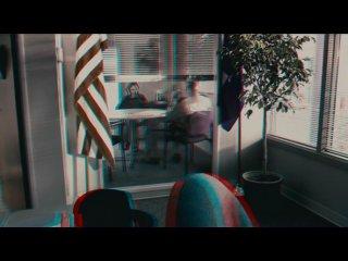 Шрам 3D (анаглиф)