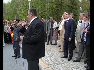 Президент Чувашии танцует (оригинал)