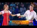 Мария Кожевникова и Алексей Ягудин - Лед и Пламень, 03/10/2010
