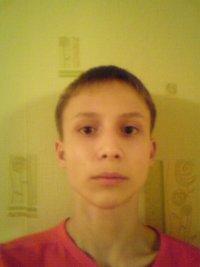 Унгоро Кратер, 27 августа 1994, Казань, id12060223